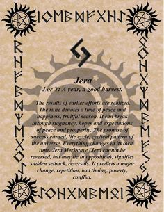 RUNE OF THE DAY JERA THE GOOD HARVEST NORSEWARLOCK.COM: