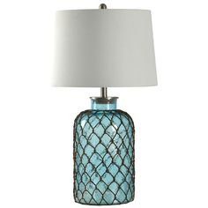 Found it at Joss & Main - Julie Table Lamp