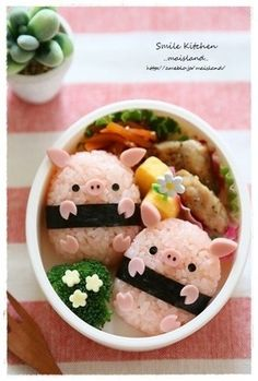 Piggy rice balls recipe
