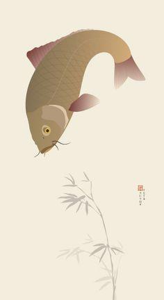 Create a Traditional Japanese Koi Carp Illustration - Tuts Design & Illustration Tutorial Illustrator Ai, Adobe Illustrator Tutorials, Japanese Symbol, Japanese Koi, Japanese Watercolor, Japanese Painting, Cartoon Tutorial, Koi Art, Watercolour Tutorials