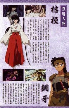 Inuyasha And Kikyo, Kagome Higurashi, Sengoku Period, Character Sheet, Wallpaper Pictures, Special Characters, Fairy Tales, Beautiful Pictures, Fan Art