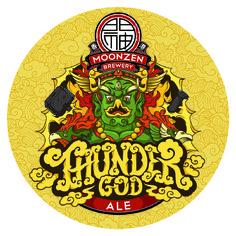 Brewery, Ale, Ale Beer, Ales, Beer