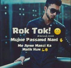Hahahaha .... Muje b yehi lagta hai :) wo apni marzi ka malik hai