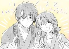 Akatsuki no Yona / Yona of the dawn anime and manga || Hak and yona
