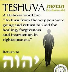 Great word with the wonderful meaning! #jewish #jedaism #hebrew