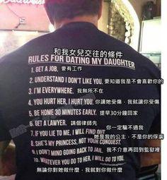 這位爸爸, 您實在太強悍了, 您的女兒知道您這樣嗎?