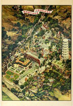 Haw Par Gardens (虎豹別墅), Hong Kong, 1946