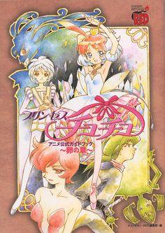 "Princess Tutu ""Tamago no Shou"" anime official guide book Manga Anime, Anime Art, Princess Tutu Anime, Princess Zelda, Princesa Tutu, Manga Covers, Magazine Art, Magical Girl, Shoujo"
