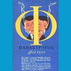 ΠΑΠΑΣΤΡΑΤΟΣ Φίλτρο. Vintage Packaging, Retro Ads, Old Ads, Vintage Magazines, Nostalgia, Smoke, Memories, Greek, Posters