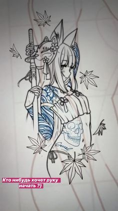 Anime Drawings Sketches, Cool Art Drawings, Tattoo Sketches, Tattoo Drawings, Sketch Tattoo Design, Tattoo Designs, Unicornios Wallpaper, Japanese Tattoo Art, Japan Tattoo