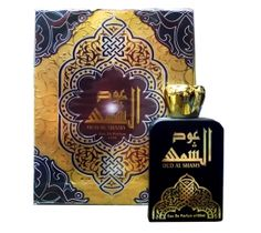 OUD AL SHAMS EDP PERFUME GOLD EDITION - 100ML - AED 59 Only