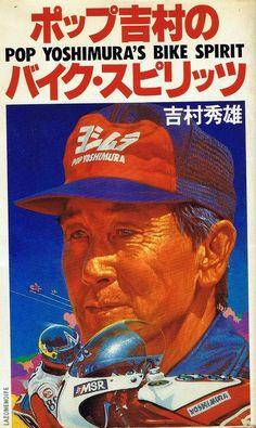 Pop Yoshimura's bike spirit