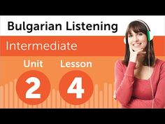 how to say hello in bulgarian audio