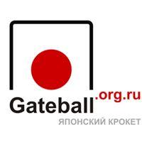 Gateball. Logo.