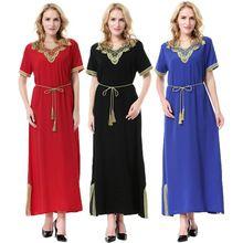 Babalet Womens' Muslim Islamic Jilbab Short Sleeve Embroidery Abaya Dress Belt