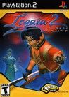 Legaia 2: Duel Saga for PlayStation 2 Reviews