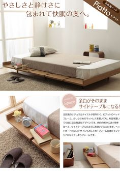 Scandinavian-style bed piatto