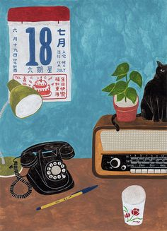 A Taiwanese Illustration, with objects also commonly seen everyday in vintage Hong Kong.