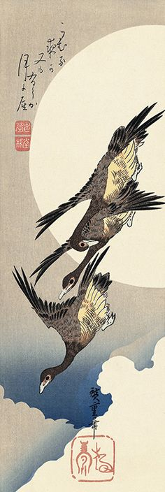 (Japan) Geese flying across full moon, 1830 by Utagawa Hiroshige Chinese Prints, Japanese Prints, Japanese Design, Chinese Art, Motifs Textiles, Illustration Art, Illustrations, Art Japonais, Japanese Painting