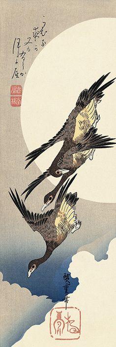 UTAGAWA Hiroshige, Japan 歌川広重