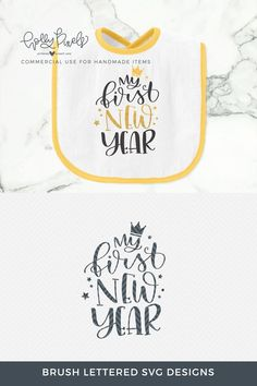 Your baby new Year SVG design is crucial! My first new year shows them all it is their first - so let's celebrate! This adorable hand lettered design New Years SVG features a unique design that would make a perfect addition to your crafty projects. #SVG #svgfiles #silhouettecameolove #cricut #hollypixels
