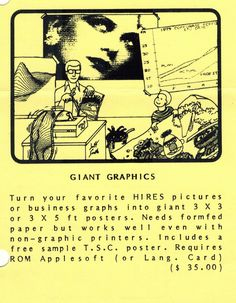 Flyer ad for Giant Graphics program (1982). Telephone, It Works, Connection, Software, Graphics, Cards, Phone, Graphic Design, Printmaking