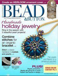 Популярный журнал посвящённый изготовлению украшений из кристалов и бисера.