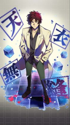 Naturel et franc Dazai Bungou Stray Dogs, Stray Dogs Anime, Manga Anime, Anime Guys, Manga Art, Special Images, Dog Wallpaper, Dog Cards, Dazai Osamu