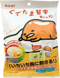 Gudetama Tetsugaku Candy $2.20 http://thingsfromjapan.net/gudetama-tetsugaku-candy/ #gudatama #Japanese candy #Japanese snack
