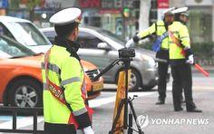 무단횡단한 보행자 치어 숨지게 한 운전자 '무죄' #korea #insight #무죄