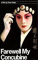 Leslie Cheung in Ba wang bie ji (1993)