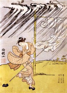 This wind is killing me!; Harunobu Suzuki  @Boston museum