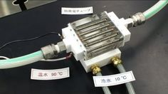 Panasonic has developed a revolutionary hot water pipe that can actually turn the heat into usable electricity, as long as there's also a source of cold water. The conversion process relies on the temperature difference between the hot and cold water, and since the entire pipe is used to harness heat, the power output is three or four times higher than previous efforts.