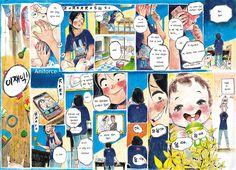 만화 애니메이션 전문 교육기관 애니포스에 오신 것을 환영합니다.#애니포스 #애니포스연구작 #애니포스미술학원 #만화학원 #만화애니 #연구작 #애니포스연구작 #만화입시 #2015연구작 (aniforce.co.kr/)