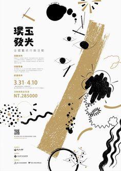 Mu-Chang Wu  https://vk.com/posterino?z=photo-108465664_456242953/wall-108465664_3591