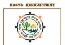 #BGSYS Clerk, Accountant Various Post #Recruitment 2017