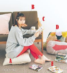 Ulzzang Couple, Character Design Inspiration, Asian Woman, Bean Bag Chair, Actresses, Poses, Legs, Casual, Barefoot