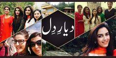 Watch Diyar e Dil Episode 2 hum tv,Diyar e Dil episode 2 hum tv 24 march 2015,Diyar e Dil episode 2 ...