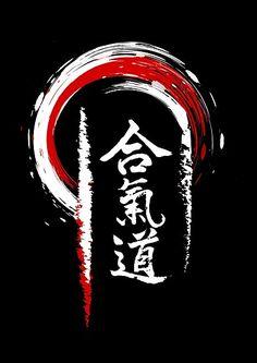 'Aikido (white)' Poster by DCornel Aikido Martial Arts, Best Martial Arts, Martial Arts Styles, Japanese Typography, Japanese Calligraphy, Calligraphy Art, Karate, Smile Wallpaper, Ju Jitsu