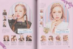 Japanese fashion magazine hair tutorials