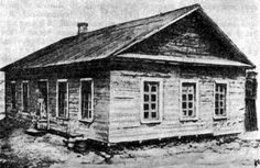 Dostoevskij. Baracca nella colonia penale di Omsk