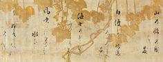Poems from Kokin Waka-shu over Design of Flowers/  Calligraphy: Hon'ami Koetsu/  Design: Tawaraya Sotatsu