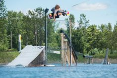 Beyond Perception... Rider : Raph Derome #wakeboard #wakeboarding #shred #winch