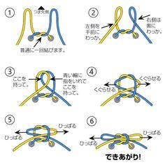 イアンノット ほどけない 靴紐 結び方