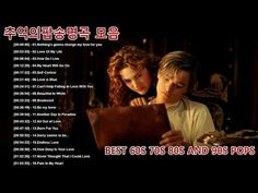 English, My Love, Music, Movies, Movie Posters, Musica, Musik, Film Poster, Films