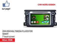 Τώρα το αυτοκίνητο σου έχει ο,το χρειάζεται! 😁😁  ☎️ 2315534103 📱6978976591 ➡️ ΠΟΛΥΤΕΧΝΙΟΥ 18 ΕΥΚΑΡΠΙΑ ΘΕΣΣΑΛΟΝΙΚΗΣ  #carmotodesign #mediaplayer #lcd #multimediaplayer #car Moto Design, Multimedia, Phone, Car, Telephone, Automobile, Mobile Phones, Autos, Cars