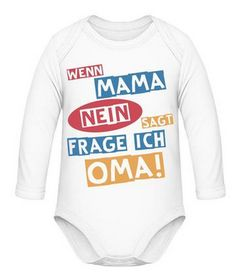 If Mom says no, i'm going to ask grandma.  She will defintily says yes ;)
