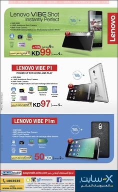 Xcite Alghanim Kuwait - Thursday's amazing offers on Computers, Tablets & Lenovo mobiles | SaveMyDinar