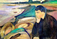 εξαρτώνται Painting, Quotes, Quotations, Painting Art, Paintings, Painted Canvas, Quote, Shut Up Quotes, Drawings