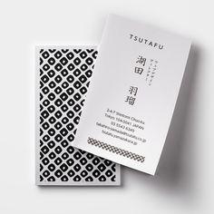 b8d97e3b316 14件】Brand Design TSUMIKI 制作実績 |おすすめ画像| 2015 | ブランド ...